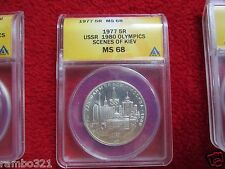 1977 Russia USSR Kiev Scenes ANACS NGC PCGS MS68 Silver Coin Russian USSR Europe