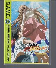 My Bride Is a Mermaid: The Complete Series - S.A.V.E. (DVD, 2013, 4-Disc Set)