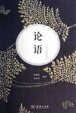 The Analects of Confucius – Japanese and chinese