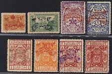 SAUDI ARABIA ** 1925 109a, 191, 191a, 192, 193, 198b,201, 202, 202a FRESH COLORS