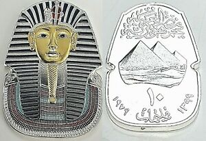 Egypt Gold & Silver Pharaoh Coin Old Arabic Ancient Unknown Strange Unusual Nice