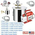 1/2/3/5 Gallon Vacuum Chamber+3 CFM 1 Stage Pump to Degassing Stainless Steel