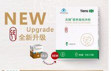 2 Boxes Tian Shi Tiens Nutrient Super Calcium Powder 100% Original