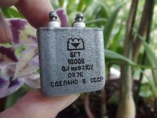 13 X Russian Paper + oil Capacitors BGT 0,1µF +/- 10% 1000V 13 PCS.