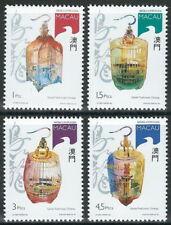 Macau - Traditionelle chinesische Vogelkäfige Satz postfrisch 1996 Mi. 846-849