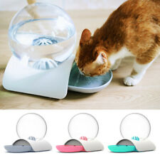 Gravity Pet Water Bowl Dispenser Round Cat Dog Automatic Drinking Fountains 2.8L