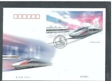 China 2017-29 Chinese High-speed Rail Train Achievements S/S on FDc A