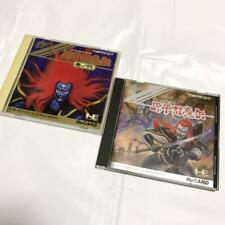 NEC PC-Engine Genpei Toumaden Samurai Ghost 1 & 2 Set Hu Card Game Japan