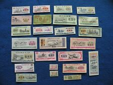P. R. China Food Stamp Collection  ( 5 )