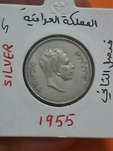 Jordan Iraq 50fils 1955 rare date vf , see the photo