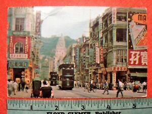 Postcard China - 1956 -Des Voeux Road -Hong Kong's main Shopping Center