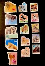 "2013-15 Japan Postage Stamps "" Relaxing Animal"" complete set, used  #90"
