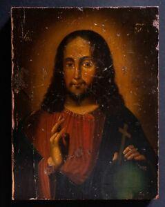 19thC. Antique Russian Icon Jesus Christ Globe Cross Religious Christian God Art