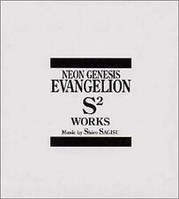 EVANGELION ANIME SOUNDTRACK CD Music NEON GENESIS   S2 WORKS  7cd set