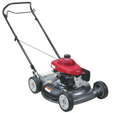 Honda 662990 160cc Gas 21 in. 4-Stroke Side Discharge Lawn Mower New