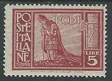 1932 EGEO PITTORICA 5 LIRE MH * - K126