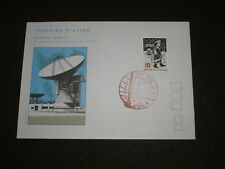 1974 JAPAN Stamps SATELLITE TANSEI 2 TRACKING STATION Commemorative COVER