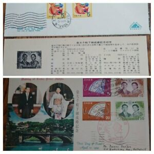 "RARE JAPAN 1959 ""CROWN PRINCE WEDDING"" POSTALY USED FDC COVER + INFO LEAFLET"