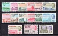 Antigua 1966 QEII Definitive mint MH set x 15V WS20964