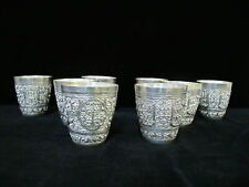 Antique Finely Detailed Hand Wrought REPOUSSE 8pc Coin Silver Cup Set
