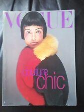 *** VOGUE ITALIA  MAGAZINE  September 1996 Steven Meisel COVER