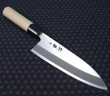 Japanese Santoku Kitchen Knife NARIHIRA #9000 Stainless steel Made in Japan