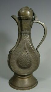 Brass Metal Ewer Mughal Period Indian India Allover Decoration ca. 18th Century