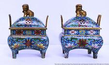Pair Of Fine Antique Chinese Gilt Bronze Cloisonné Censers
