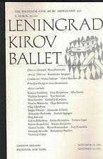 Leningrad Kirov Ballet Eastman Theatre Program November 1964 Swan Lake