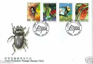 Taiwan (FDC) 1997 - Insect Protection Postage Stamps FDC featuring 4 Insects!