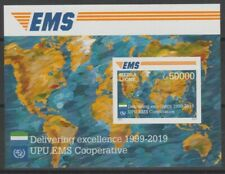 2019 Joint Issue IMPERF EMS UPU 20 years Sierra Leone souvenir sheet