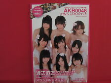 AKB0048 Official Guide Book