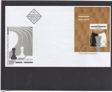 Bulgaria 2010 Chess MS FDC First Day Cover Bulgaria pictorial h/s