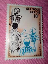STAMPS  TIMBRE - POSTZEGELS - BELGIQUE - BELGIE 1977 NR 1865 **  (ref 1604)