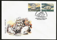 Shipbuilding History Brig Perseus and Frigate Sizopol 2002 Ukraine FDC Cover