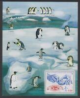 French Antarctic - 2013, Art of Engraver, Penguins sheet - MNH - SG MS706