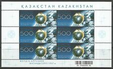 KAZAKHSTAN. 2007. 50th Anniversary of Space Exploration Sheetlet. SG:564. MNH.