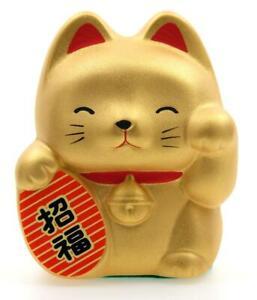 Maneki Neko Feng Shui Lucky Cat – Gold encourages wealth and prosperity 6.7cm
