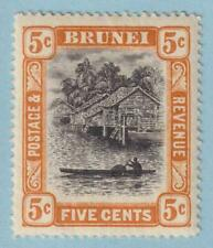 BRUNEI 22 MINT HINGED OG * NO FAULTS EXTRA FINE!