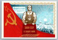 1982 DECREE ON PEACE Soviet Worker Hammer n Sickle Propaganda USSR Postcard