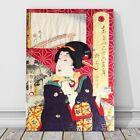 """Vintage Japanese Kabuki Art CANVAS PRINT 8x10"""" Geisha~ Kunichika #17"""