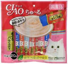Chao (CIAO)  tulle tuna variety 14g × 20 pieces chu - ru w/Tracking# form JAPAN