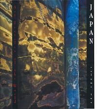 Japan by Laurel Reuter, Keiko Kawashima (Paperback, 2002) - Volume Two