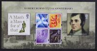 GB GR. BRITAIN 2009 MSS157, Sc#2625 Robert Burns MIni Sheet Mint NH S/S