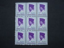 Block of 9 Unused Stamps Indonesia 1966 President Sukarno