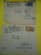 STORIA POSTALE 2 BUSTE 1951-1952 MODA PRATICA MONZA ALLA DITTA A.ORTIS GALLIPOLI