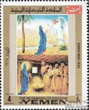 Yémen (Royaume-Uni) 930A oblitéré 1969 sure à propos de maria