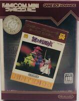 Famicom Mini Nazo no Murasamejou Game Boy Advance Japan Version GBA US Seller