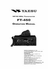Máxima Calidad ~ Yaesu Ft 450 manual de operación