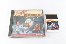 PC Engine yo Kai do Chunki (Cuentos de Monster ruta) TurboGrafx tarjeta NAMCOT